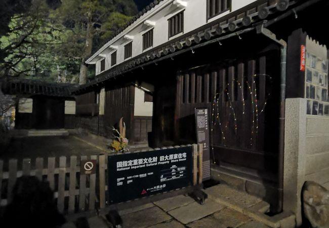 倉敷美観地区 旧大原家住宅