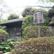 増上寺の奥まったところにあります