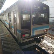 神奈川県央地区を繋ぐ相模線
