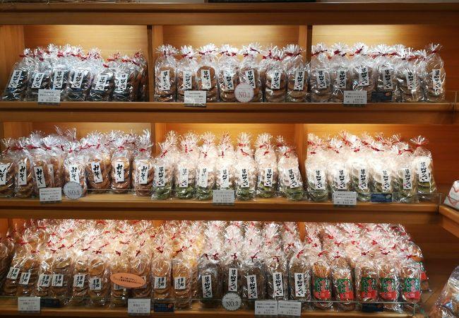 山香煎餅本舗 草加せんべいの庭