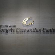 ナレッジキャピタル コングレコンベンションセンター