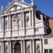 サンタ マリア ディ ナザレ教会 (スカルツィ教会)