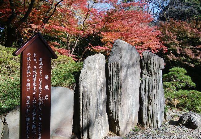 小石川後楽園 屏風岩
