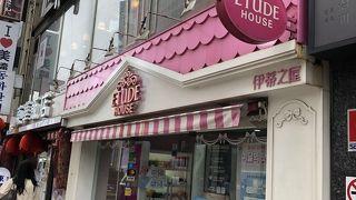 エチュードハウス (東大門店)
