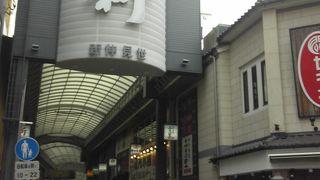 レトロな商店街