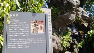 江戸時代の庶民の信仰を知る獅子