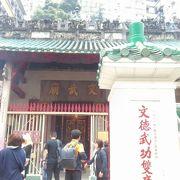 市街地に浮かぶ寺