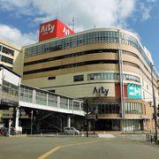 豊岡駅直結の核となる商業施設