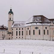 ヴィース教会~牧草地の草原と丘の上にあるロココ教会
