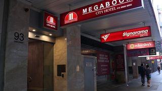 メガブーム シティ ホテル