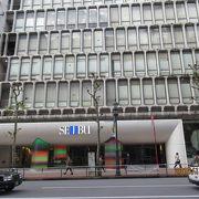 渋谷の歴史がある百貨店です