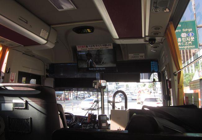 バス移動は楽です