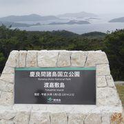 展望デッキから見える島々、様々な岩石や水平線が美しい景観を形作って絶景が広がっていました。