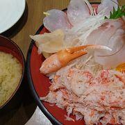 エキナカでも海鮮モリモリ丼が食べれる魚菜屋