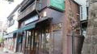 お菓子のアリタ  蛍茶屋店