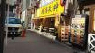 博多天神 渋谷南口店