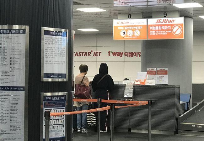 仁川空港での出国手続きが非常に楽になる