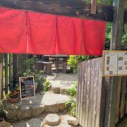 山野辺の道途中にあるオープンカフェ