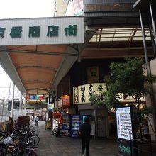 新京橋商店街 京橋中央商店街 (リブストリート)