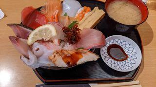 海鮮丼 魚しん