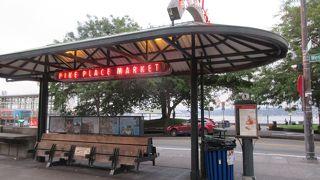 パイクプレイスフィッシュマーケット
