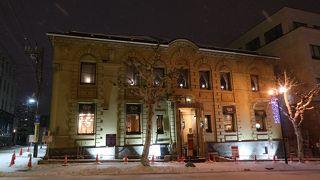 旧北海道銀行 本店
