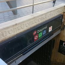 ディアゴナル駅
