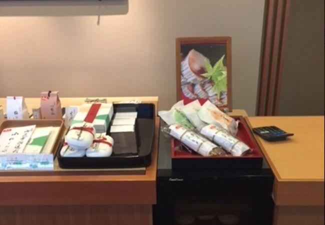 京都老舗の味を南青山で