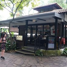 ハリア (シンガポール植物園店)