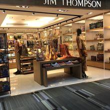 ジム トンプソン (セントラルワールド店)