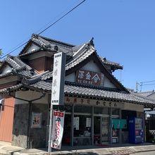 金沢製菓店