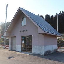 越後田中駅