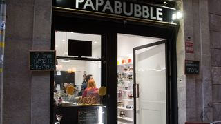 パパブブレ (Barcelona Gotico店)