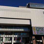 平成31年(2019年)3月にオープン