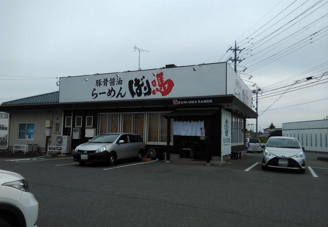 ばり馬 東松山店
