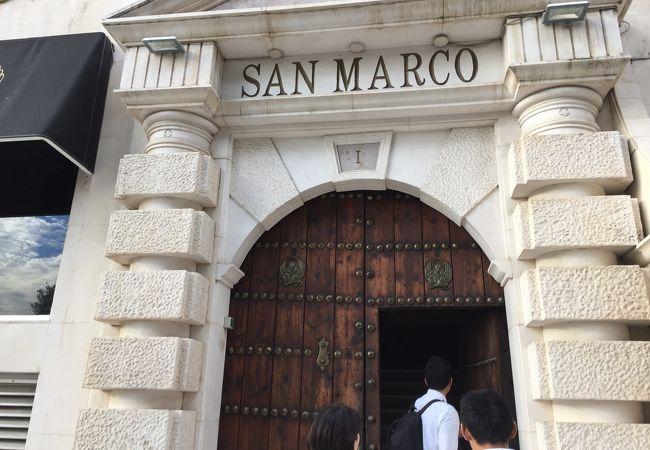 リストランテ サン マルコ