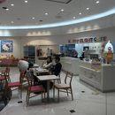 雪印パーラー ハッピーフライトカフェ店