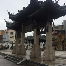 湊公園 (長崎市)