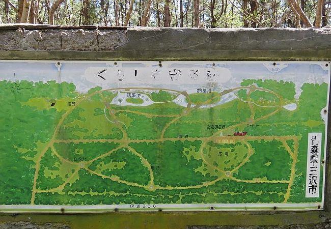 くらしを守る森公園