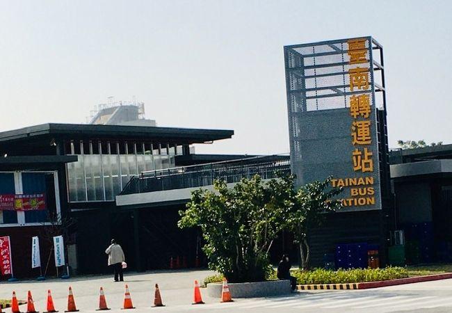 台南転運站 (台南バスターミナル)