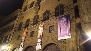 中世邸宅博物館 (ダヴァンツァーティ宮)