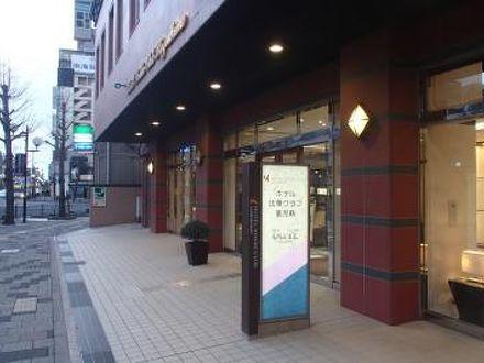 ホテル法華クラブ鹿児島 写真