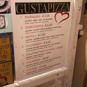リーズナブルなフィレンツェのピザ屋さん