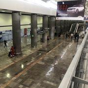 普通の空港
