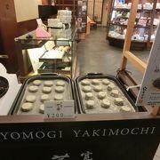 品のいい甘さ、「宮乃月」と黒豆茶を土産に