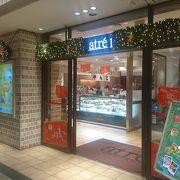 買い物や食事に便利な商業施設