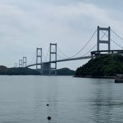 しまなみ海道最大の橋