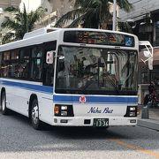 白と青のバス