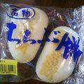 写真:秩父餅七福本舗 水戸屋本店