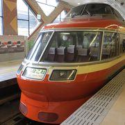 新宿駅は何かとテレビ中継に使われる東京都巨大ターミナル駅